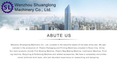 Wenzhou Shuanglong Machinery Co., Ltd.